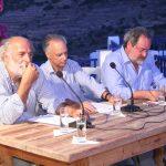 Ετήσια εκδήλωση 2008  / Annual Event 2008