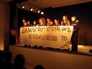 theatre-naoussa