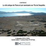 Conférence: La Cité antique de Paros et son sanctuaire sur l'île de Despotiko