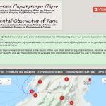 Παρουσίαση του Περιβαλλοντικού Παρατηρητηρίου Πάρου στο σχολείο της Νάουσας