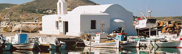 friends of paros & antiparos