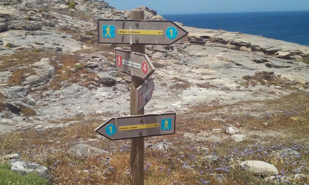 walking-routes-paros-park04