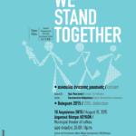 Annual Event 2015