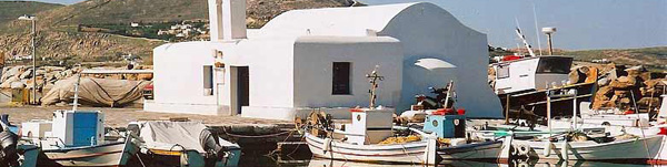 Friends of Paros