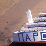 … το καράβι που πήρα το 1979