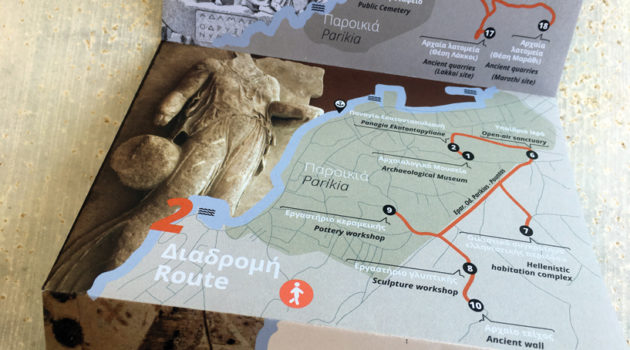 Παροικιά, 4 πολιτιστικές διαδρομές