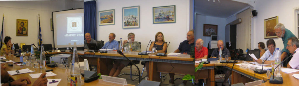 """Paros 2020"": consultations and further development"