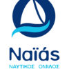 Creation of « NAIAS » sailing club in Naoussa