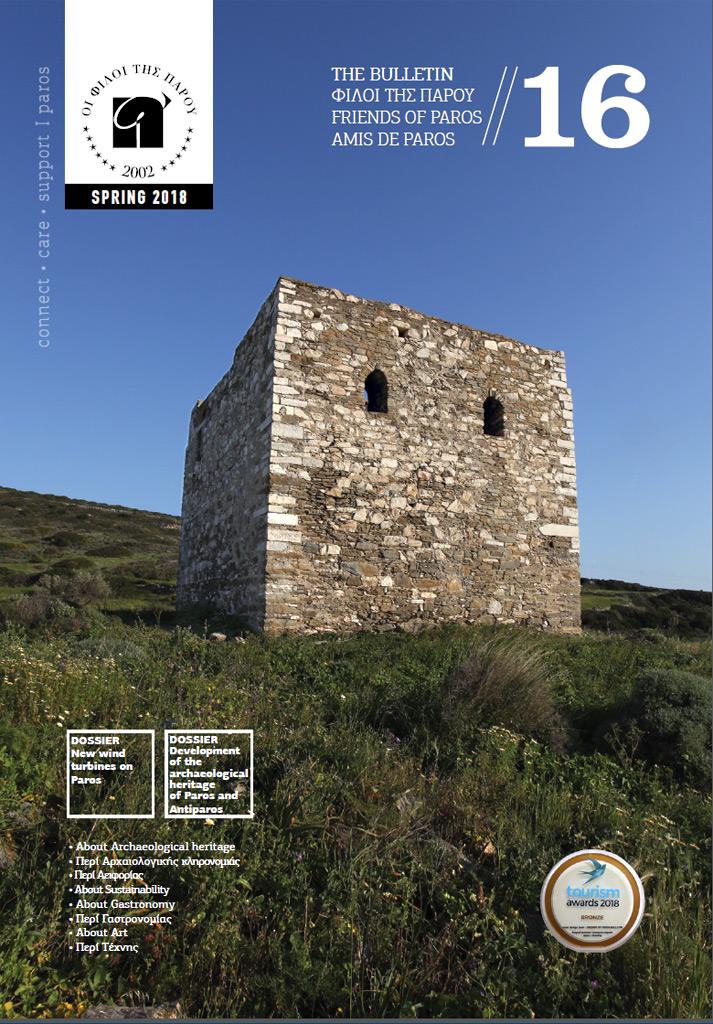 Bulletin no. 16 – Spring 2018