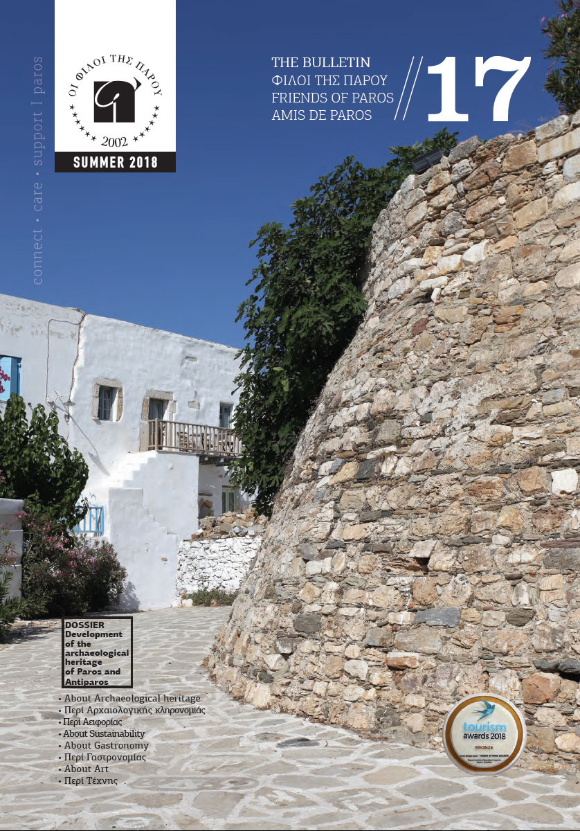 Flip-book Bulletin issue 17 Friends of Paros