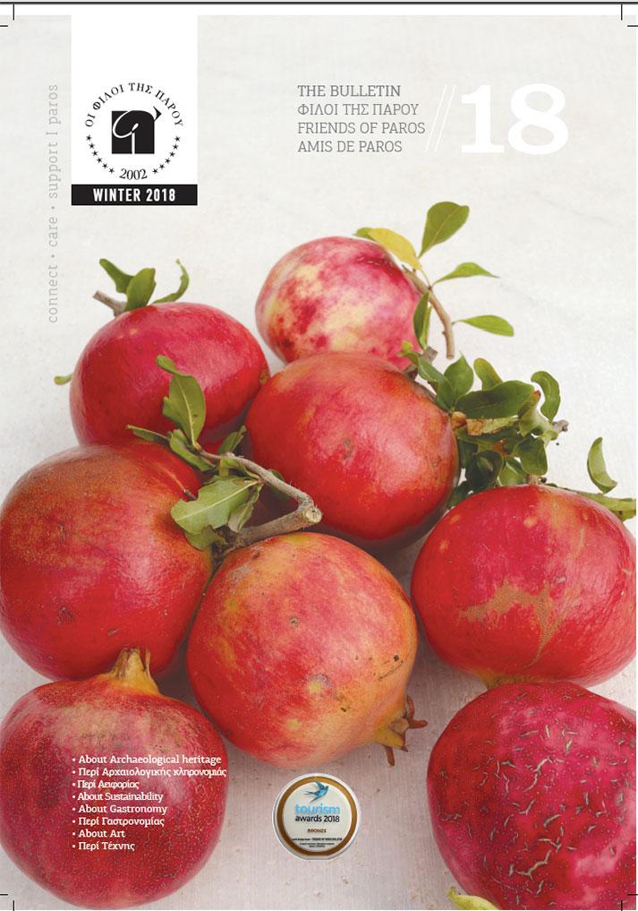Friends of Paros Bulletin no. 18 – Winter 2018