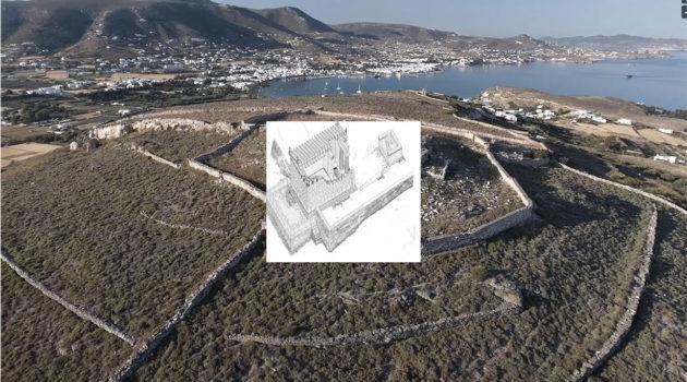 Temple of Dilion - Paros