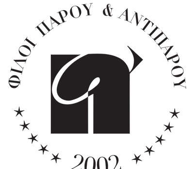Friends of Paros and Antiparos