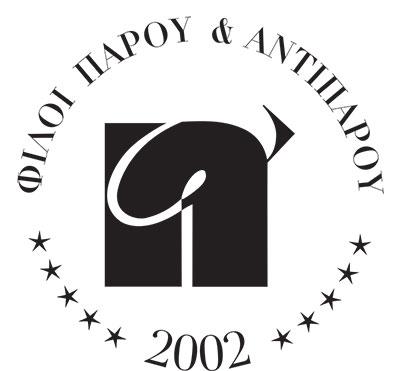 Friends of Paros and Antiparos
