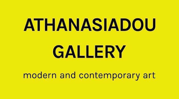 gallery athanassiadou
