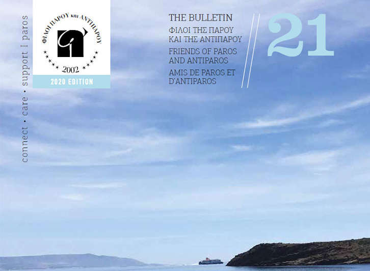 issue 21 bulletin