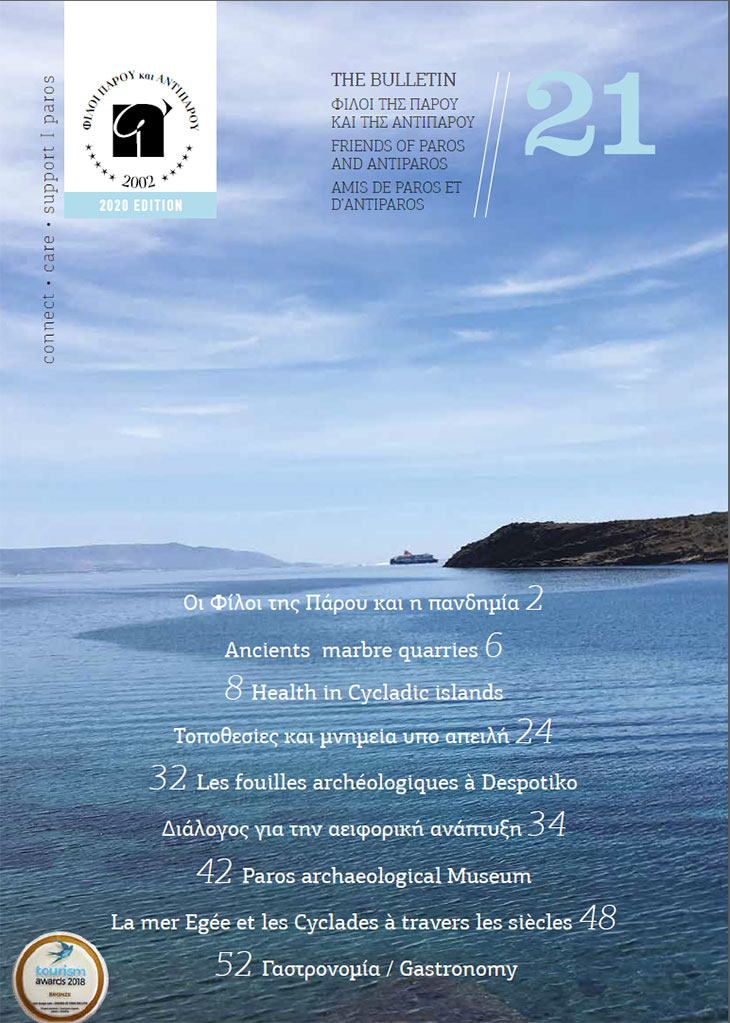 issue 21 bulletin 2020