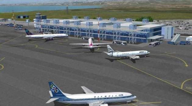 Αεροδρόμιο Πάρου - Paros Airport