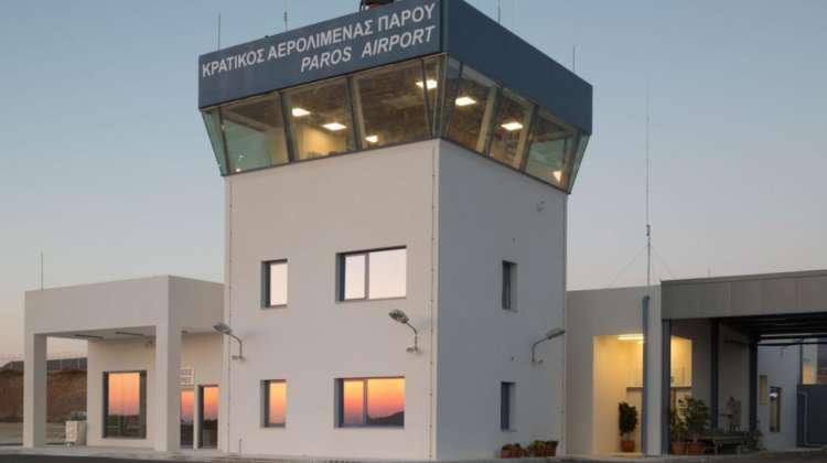 Paros airport