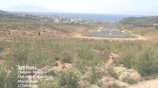 Paros Airport environmental impact assessment