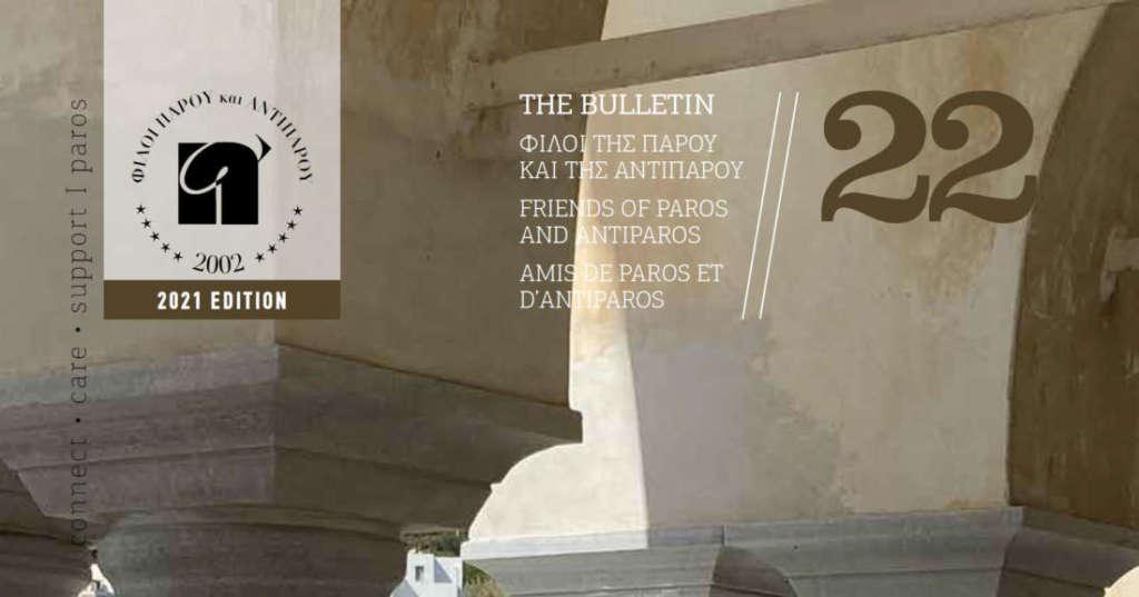 Editorial Bulletin Issue 22